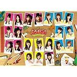 よろセン! Vol.7 [DVD]