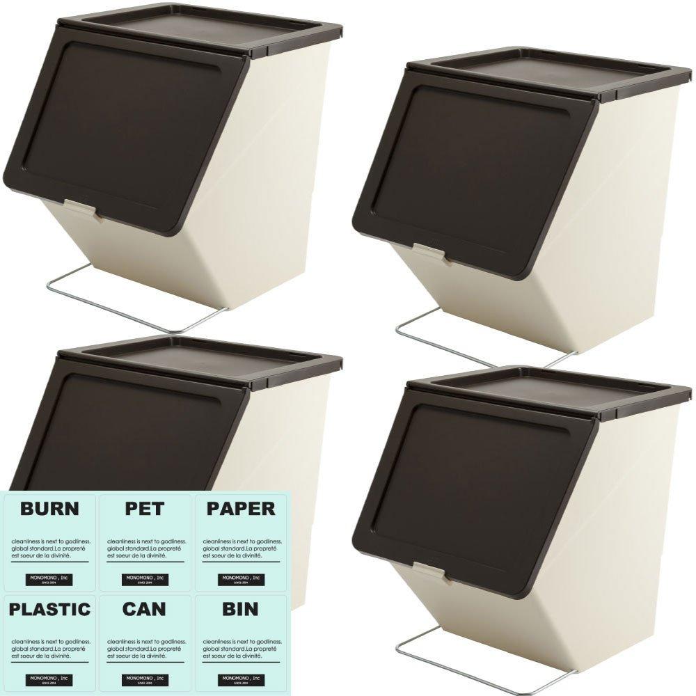 【暮らしの工夫】 ゴミ箱 + 分別シール(透明) ペリカン ガービー 4個セット ダストボックス 収納 スタッキング ふた付き おしゃれ (ブラウン×4個) B077ZL3X3L ブラウン×4個 ブラウン×4個