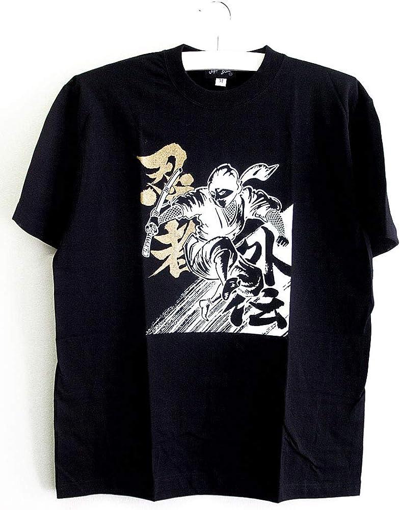 Japanese Ninja Gaiden Shinobi Kanji 忍者外伝 漢字 Black T-Shirt Japan Limited