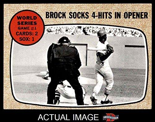1967 World Series Game - 1