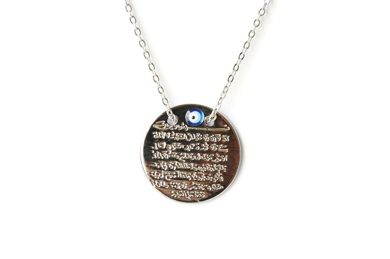 Ayatul Kursi Necklace, quran necklace, ayat kursi, Islam