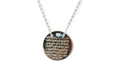 Ayatul kursi necklace quran necklace ayat kursi islam jewelry ayatul kursi necklace quran necklace ayat kursi islam jewelry allah necklace aloadofball Gallery
