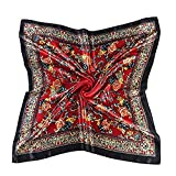 Oksale Women Ladies Floral Printed Square Scarf Scarve Head Wrap Shawl (Red)