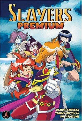 Slayers Premium (Slayers (Graphic Novels)) by Hajime Kanzaka (2005-01-05)