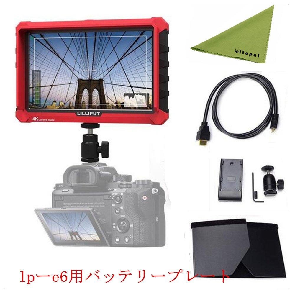 LILLIPUT A7S 7インチ IPS監視モニター 4Kビデオモニター HDMI入力/出 1920*1200解像度 1000:1 高コントラスト 500cd/m2 (A7s+ lpーe6用バッテリープレート) B0756WNXR9 A7s+ lpーe6用バッテリープレート A7s+ lpーe6用バッテリープレート