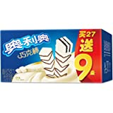 奥利奥巧克棒27+9促销装奶白巧克力味