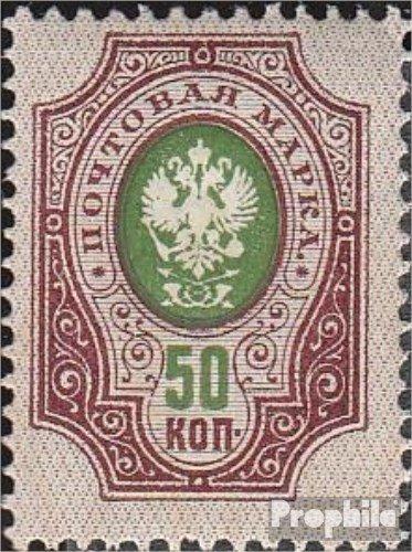 Prophila Russie 43y 1904 Crest (Timbres pour Les collectionneurs) Prophila Collection