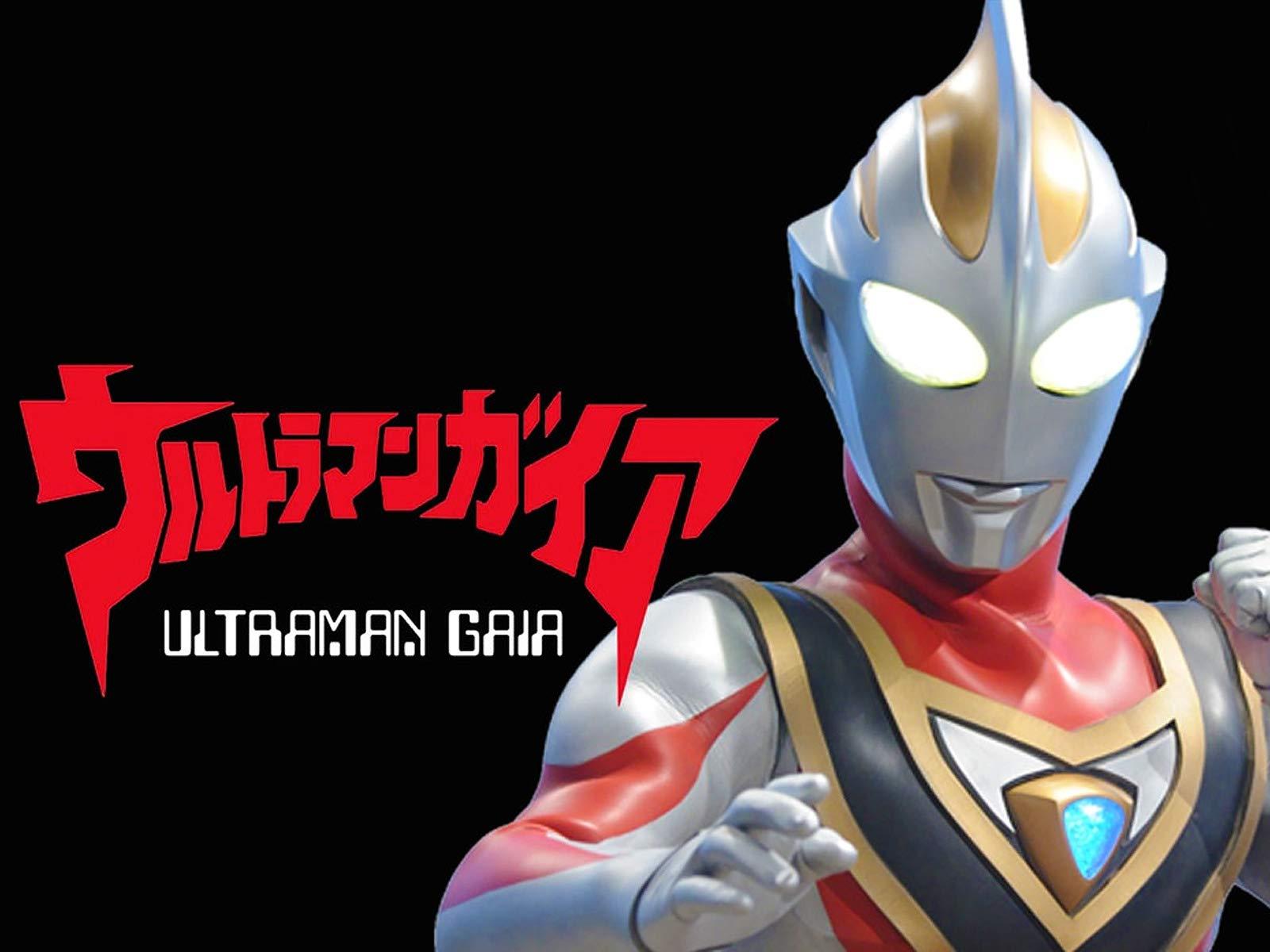 80+ Gambar Ultraman Gaia Terlihat Keren