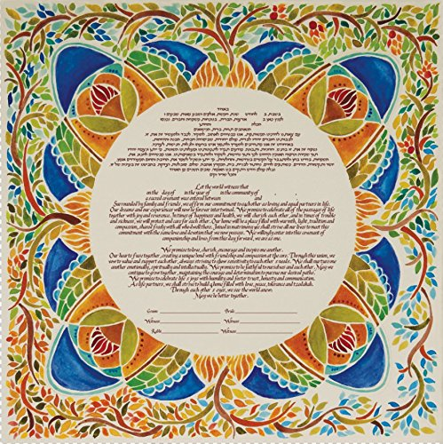 Custom Ketubah - Jewish Wedding Contract - Personalized Ketubah - Jewish Judaica Art - Hebrew English - Four Seasons Mandala by Amit Judaica Art