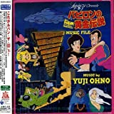 Golden Legend of Babylon Music File by Lupin III