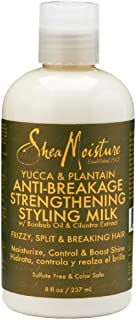 product image for SheaMoisture Styling Milk Heat Protectant for Frizz Yucca & Plantain Heat Protectant with Shea Butter 8 oz (210191 )