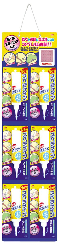 KAWAGUCHI ニュースベラナイン台紙付セット(12個付) 80-027 80-027   B01N39Z0UL