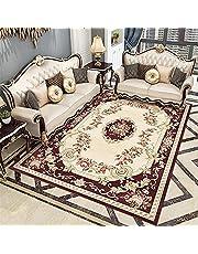 """tapijt tapijten woonkamer De woonkamer tapijt beige rode rechthoek is gemakkelijk schoon te maken en krimpt niet slaapkamermatten en tapijten voor woonkamers 160X200CM 5ft 3""""X6ft 6.7"""""""