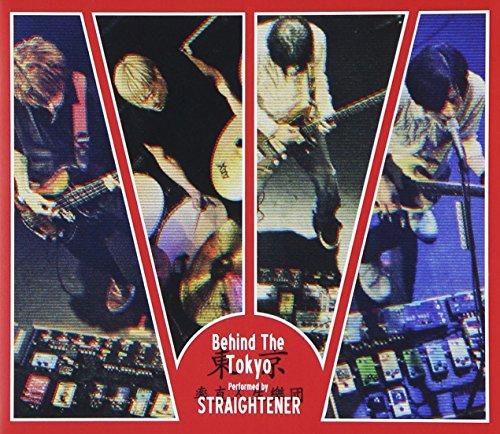 STRAIGHTENER / Behind The Tokyoの商品画像