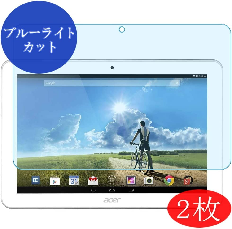 "【2 Pack】 Synvy Anti Blue Light Screen Protector for Acer iconia Tab 10 A3-A20 10.1"" Anti Glare Screen Film Protective Protectors [Not Tempered Glass]"