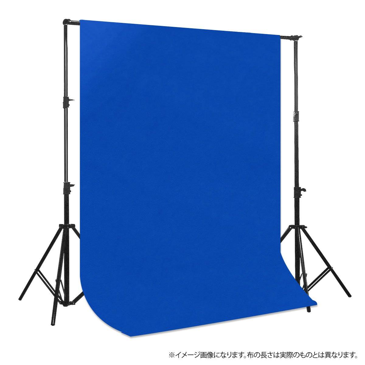 スタンド+ブルー布セット(3×6m) 撮影用スタンドST-1-L&背景布のセットだから届いてすぐに使える 背景スタンド バックグラウンドサポート クロマキー 三脚 コンパクト収納 人物撮影 モデル撮影 商品撮影 背景紙 撮影キット 簡易スタジオ コスプレ 横幅自由のポール 3×6m ブルー B00ME96LYO
