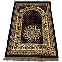 Islamic Prayer Rug Turkish Ottoman Stamp Star Pattern Sajadah Thin Prayer Rug Muslim Gift Eid Ramadan Namaz (Dark Blue)