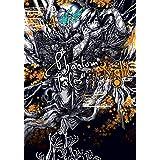 Phantom Tales of the Night, Vol. 4 (Phantom Tales of the Night, 4)