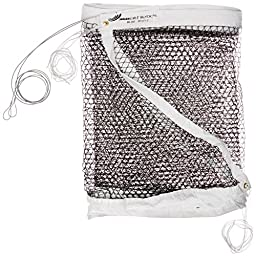 360 Athletics Championship Badminton Net (Cable Top), Black