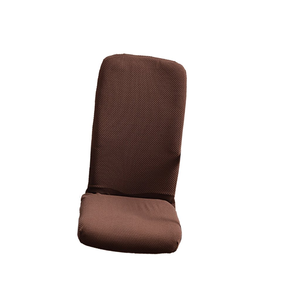 Blesiya Thicken Chair Cover Comfortable Office Seat Swivel Chair Slipcover - Coffee