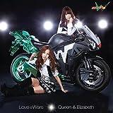 Love(白抜きハート記号)Wars 初回限定生産盤A