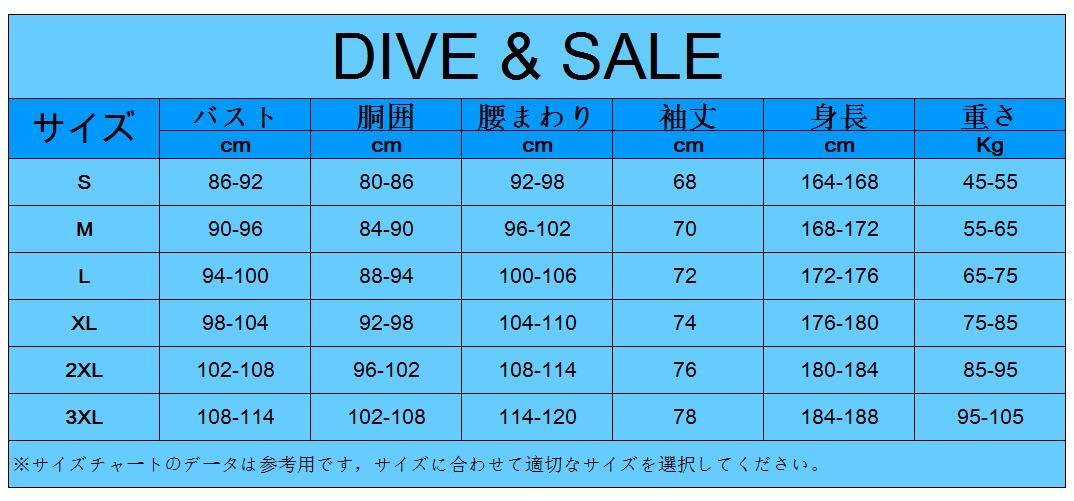 Dive /& Sail Traje Neopreno Una Pieza Neopreno Manga Larga 3 Mm para Hombre con Cuerpo Entero
