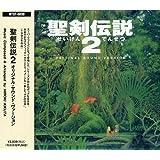 Seiken Densetsu 2 [Importado]