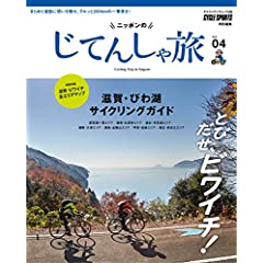 CYCLE SPORTS 特別編集 最新号 サムネイル