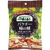 味源 パクチー柿の種 45g
