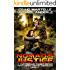 Nomad's Justice: A Kurtherian Gambit Series (Terry Henry Walton Chronicles Book 6)