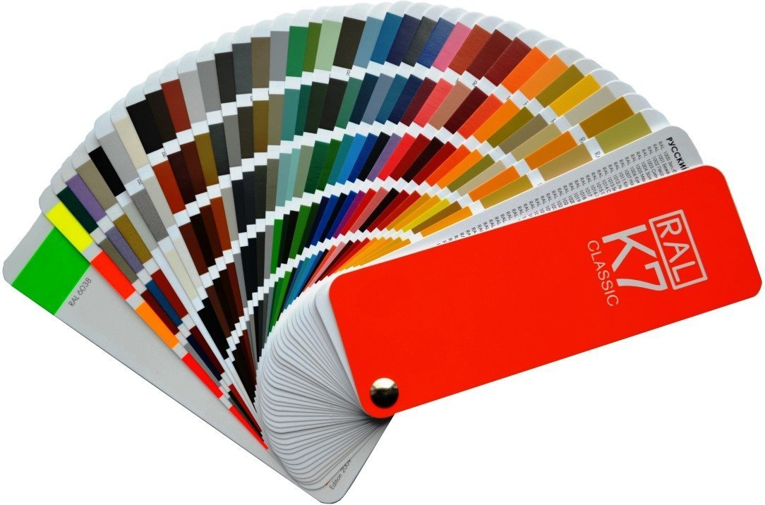 Amazon Ral K7 Colour Fan Deck Home Improvement