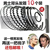 Steel wash with a full wave helical motion made cave bath headband female fine men issuing through the hoop for women girl lady