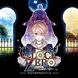 Clock Zero- Shuen No Ichi Byou