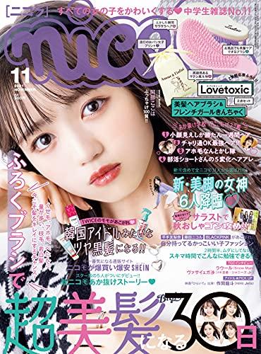nicola 最新号 表紙画像