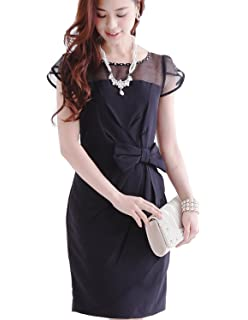 POURVOUS Womens Formal Dress Long A-Line Chiffon
