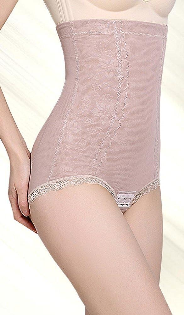 Bakerdani Women/¡/¯s Shapewear High Waist Firm Control Slimming Brief Panty