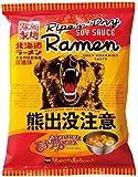 藤原製麺 熊出没注意 醤油ラーメン 112g×10袋