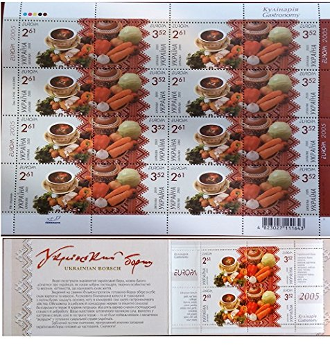 Ukrainian stamps / Ukraine 2005 Europa CEPT Gastronomy New Sheet stamps & Booklet