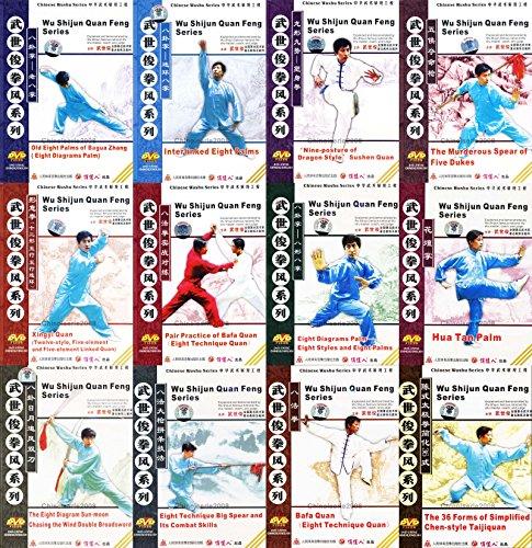Wu Shijun Quan Feng Complete Series by ( Tai Chi, XingYi , Bagua, Bafa ) 12DVDs