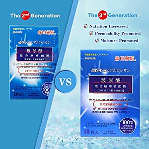 Dr.Morita the 3rd Generation Long Lasting Moisturizing Hydrating Facial Mask Hyaluronic Acid Essence Sheet Mask Anti-Aging Smoothing Fine Lines Wrinkles Facial Mask Sheet 10 Pcs
