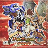 Duel Masters Battle Mode (Original Soundtrack)