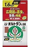 住友化学園芸 家庭園芸用GFオルトラン粒剤 1.6kg