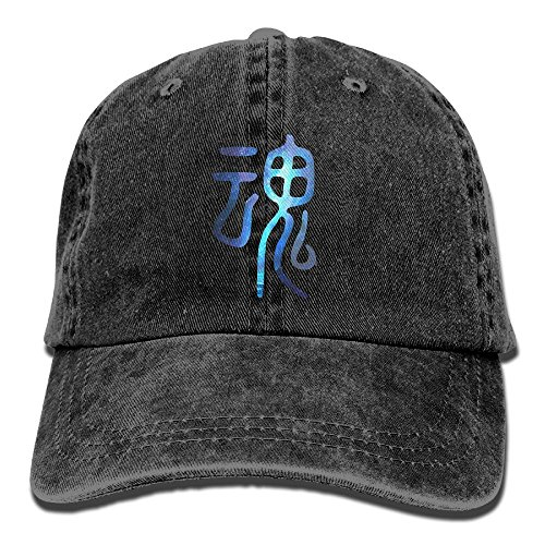 Hammerhead Pen Stylus (Thirteenkeke Chinese Souls Unisex Fashion Denim Bucket Hat Awesome Popular Visor Hats Cool Adjustable Dad Cap)
