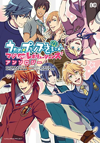 Uta no Prince-sama MAji LOVE REVOLUTIONS Comics anthologies (B's-LOG COMICS)