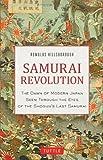 Samurai Revolution, Romulus Hillsborough, 4805312351