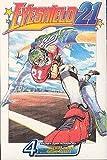 Eyeshield 21, Vol. 4 by Riichiro Inagaki (2005-10-10)