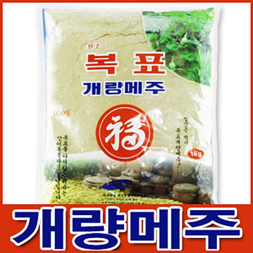 Fermented Soybean Lump Powder 메주가루