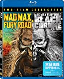 Mad Max: Fury Road 末日先鋒: 戰甲飛車 + Director's Cut Black & Chrome Edition 導演黑白版 (Region Free Blu-Ray) (Hong Kong Version, Chinese subtitled) 2 Disc