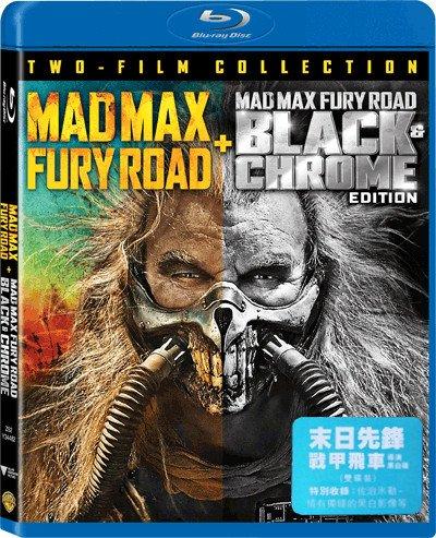 Mad Max: Fury Road 末日先鋒: 戰甲飛車 + Director's Cut Black & Chrome Edition 導演黑白版 (Region Free Blu-Ray) (Hong Kong Version, Chinese subtitled) 2 Disc