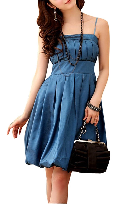 Brinny Damen Abendkleid Kurz Kleider Satin Minikleid ...